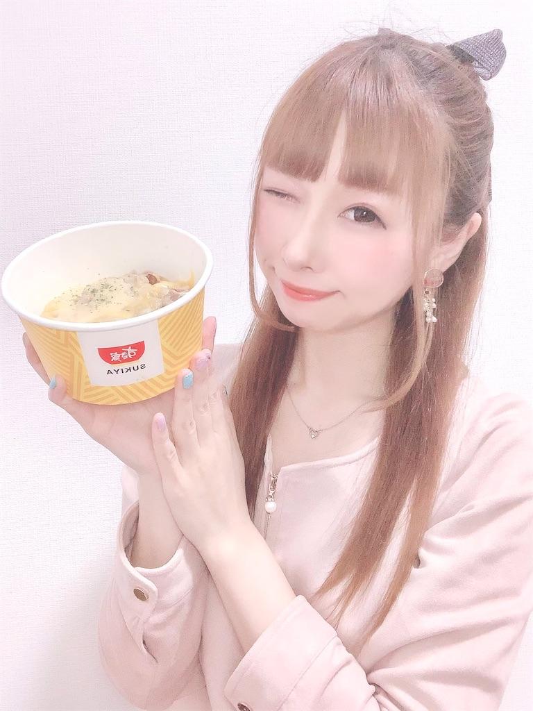 f:id:yukanyohu:20210602224806j:image