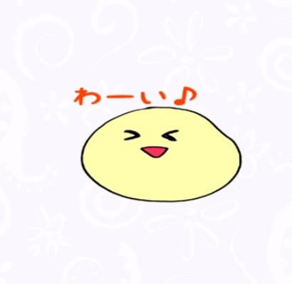 f:id:yukanzel:20180413170956j:plain