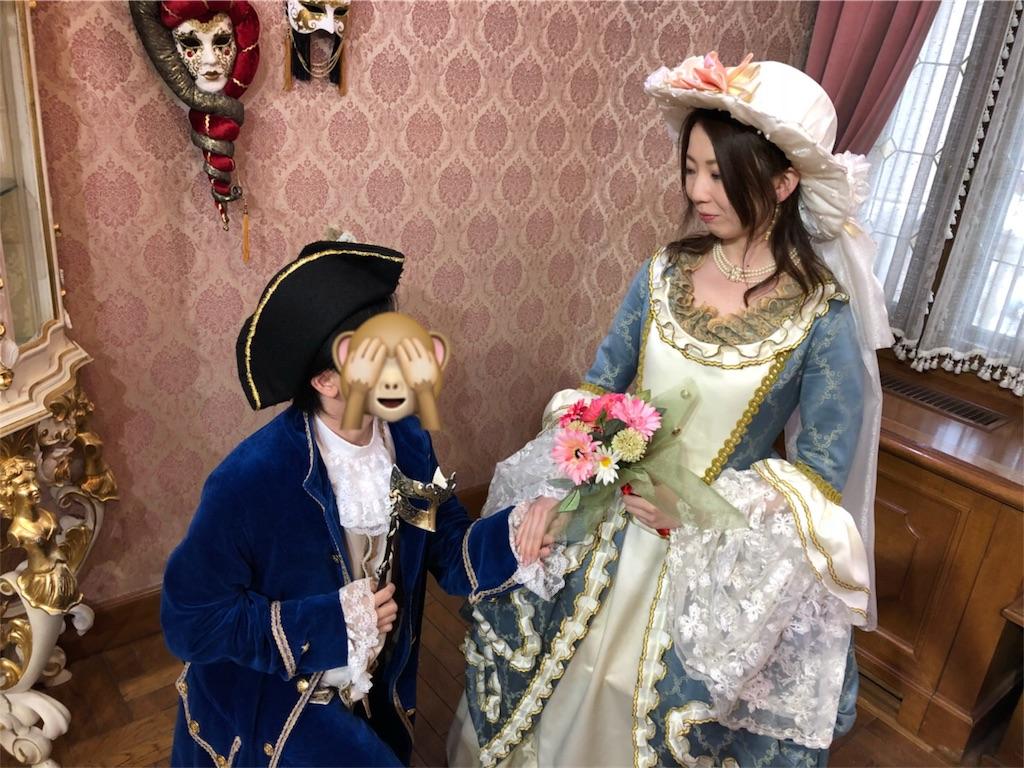 f:id:yukanzel:20180513230254j:image