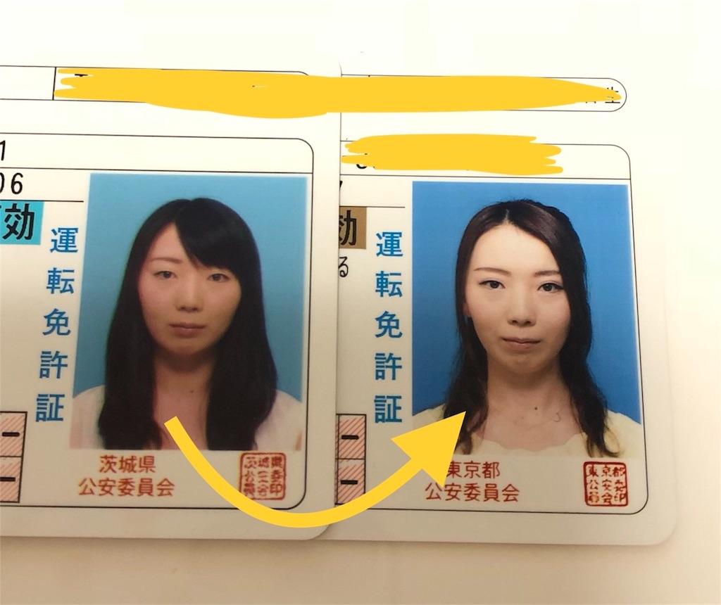 f:id:yukanzel:20180517214021j:image