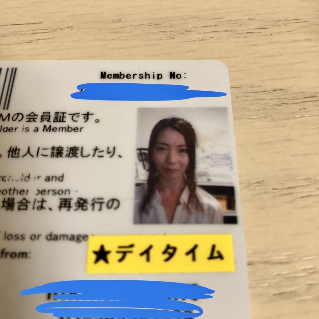 f:id:yukanzel:20180521232027j:plain