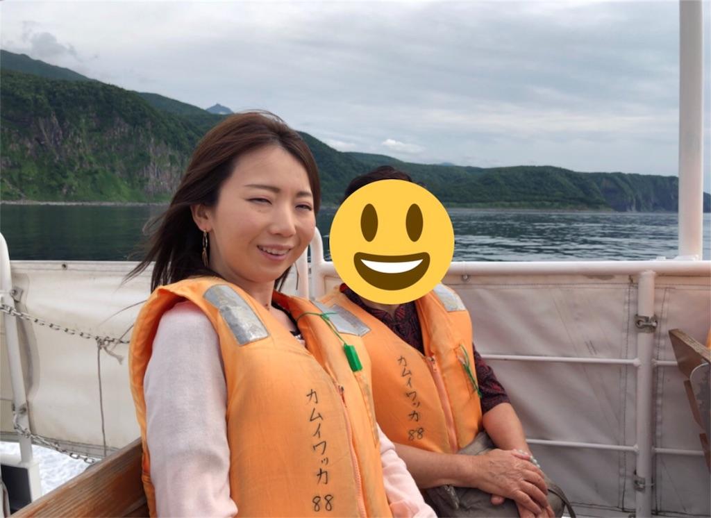f:id:yukanzel:20180722170907j:image