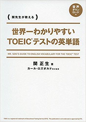 f:id:yukaonapokemon:20180220232806j:plain