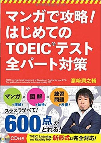 f:id:yukaonapokemon:20180220232810j:plain