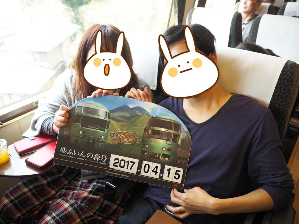 f:id:yukapiroooon:20170421175154p:plain