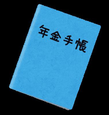 f:id:yukapiroooon:20170524115748p:plain