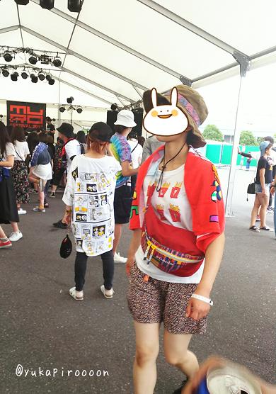 f:id:yukapiroooon:20170726152823p:plain
