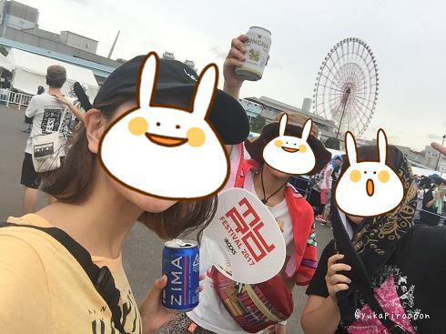 f:id:yukapiroooon:20170726152859p:plain