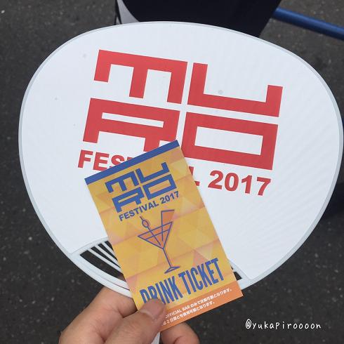 f:id:yukapiroooon:20170726152911p:plain