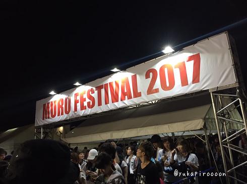 f:id:yukapiroooon:20170726154231p:plain