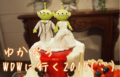 top_yukapiroooon