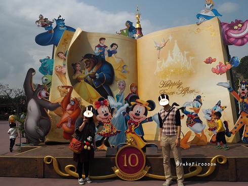 香港ディズニーランドの10周年フォトスポット