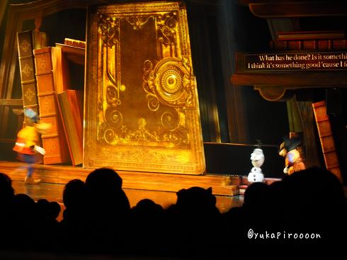 ミッキー・アンド・ザ・ワンダラス・ブック(Mickey and the Wondrous Book)