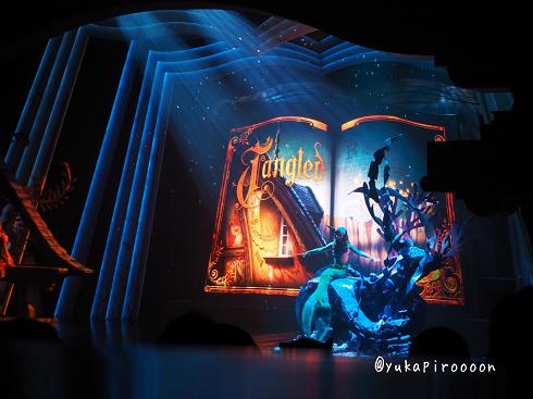 ミッキー・アンド・ザ・ワンダラス・ブック(Mickey and the Wondrous Book)のメリダシーン