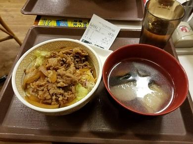 f:id:yukapiroooon:20171110104627j:plain