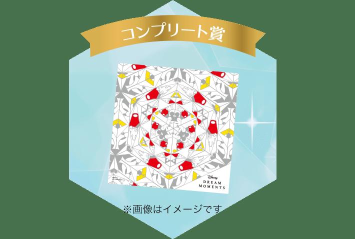 f:id:yukapiroooon:20171113220235p:plain