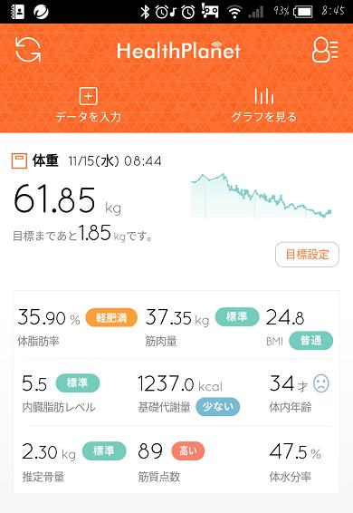 f:id:yukapiroooon:20171115202255p:plain