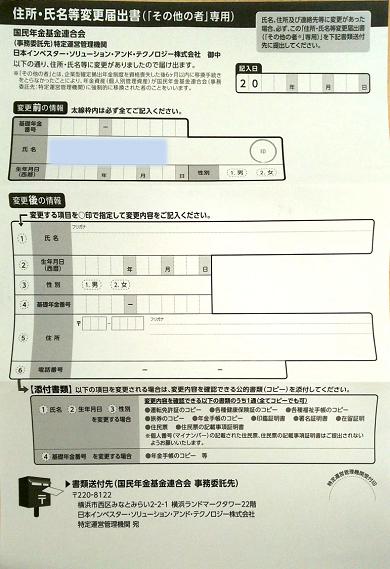 f:id:yukapiroooon:20171205193015p:plain