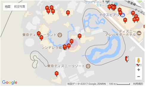 f:id:yukapiroooon:20171207144600p:plain