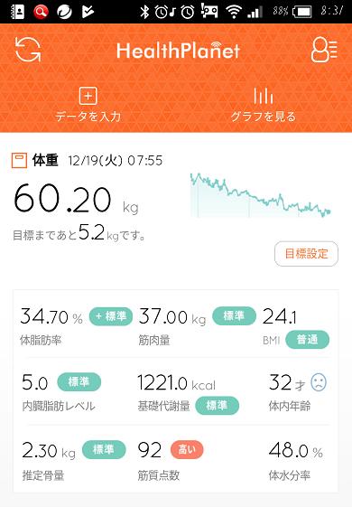 f:id:yukapiroooon:20171219083515p:plain