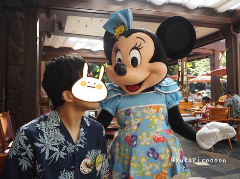 f:id:yukapiroooon:20180109140804p:plain