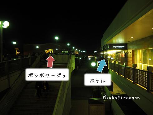 f:id:yukapiroooon:20180119104538p:plain