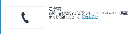 f:id:yukapiroooon:20180129112315j:plain