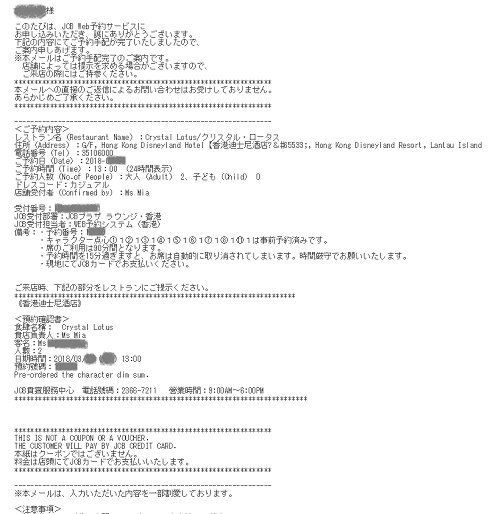 f:id:yukapiroooon:20180130082758p:plain