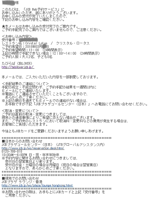 f:id:yukapiroooon:20180130082801p:plain