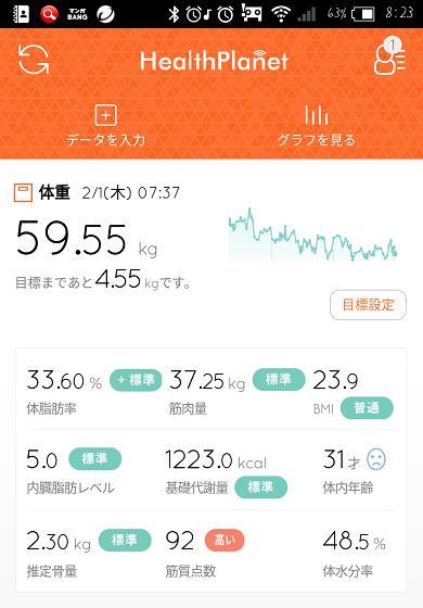 f:id:yukapiroooon:20180201130020p:plain