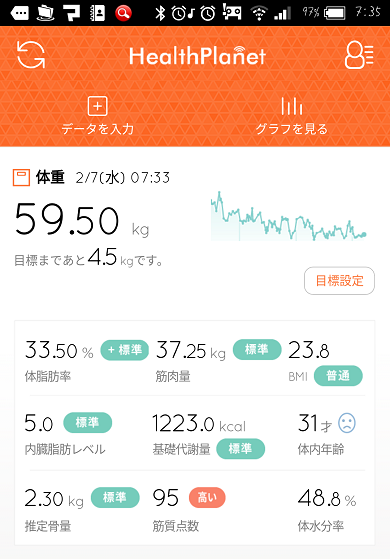 f:id:yukapiroooon:20180207085008p:plain