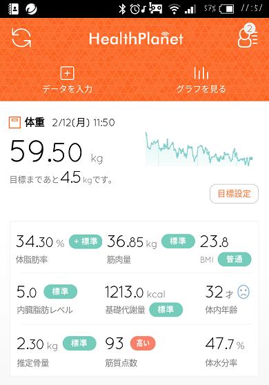 f:id:yukapiroooon:20180213164846p:plain