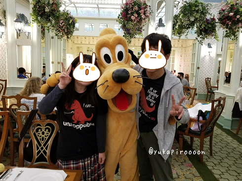 f:id:yukapiroooon:20180506102642p:plain