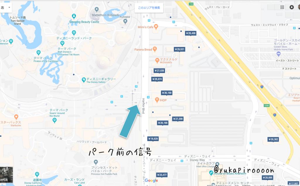 f:id:yukapiroooon:20180611191832p:plain
