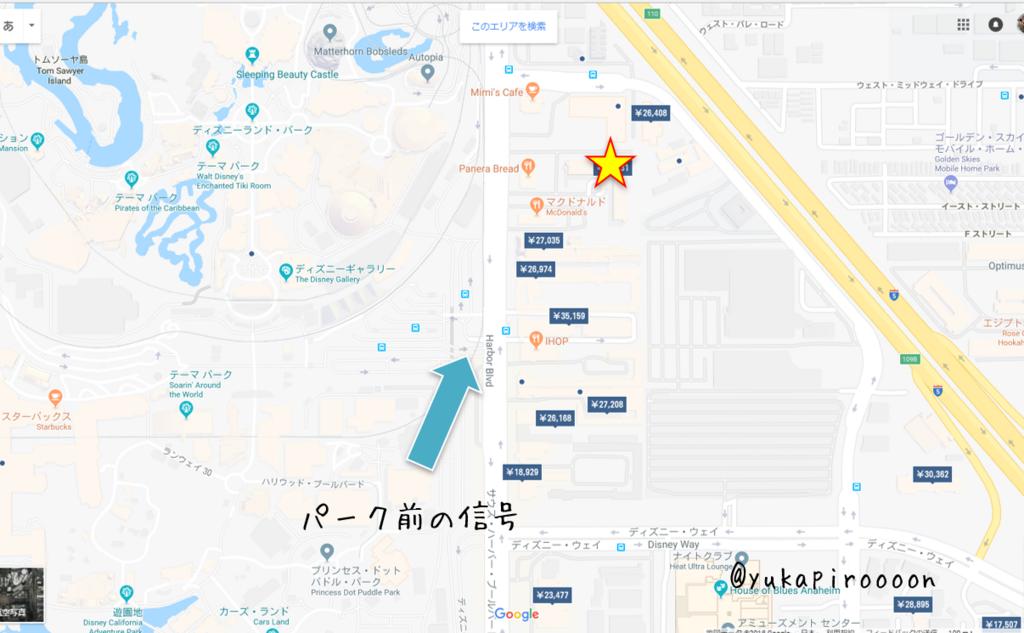 f:id:yukapiroooon:20180611192752p:plain