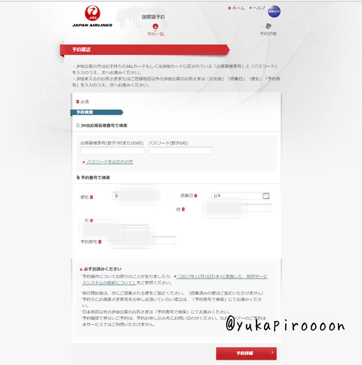 f:id:yukapiroooon:20180622205212p:plain