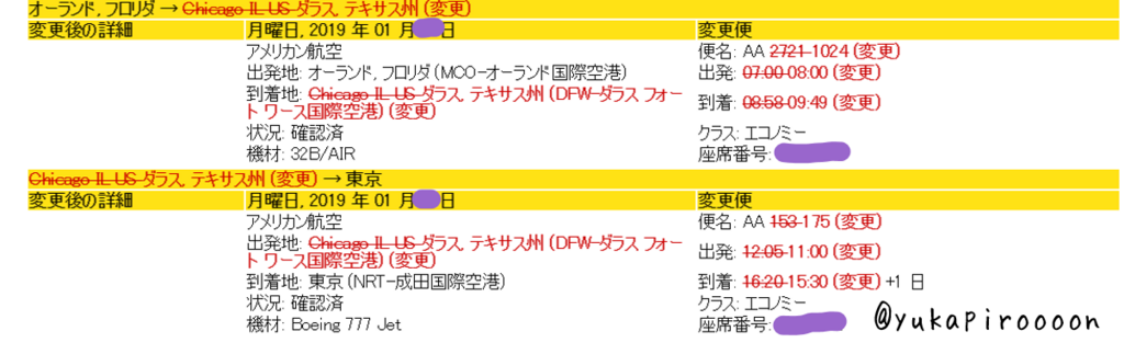 f:id:yukapiroooon:20180812175938p:plain
