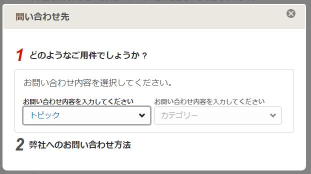f:id:yukapiroooon:20180907233950p:plain