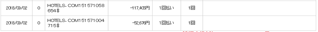 f:id:yukapiroooon:20181008115820p:plain