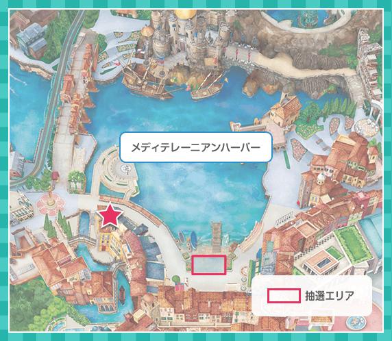 f:id:yukapiroooon:20181204161816p:plain