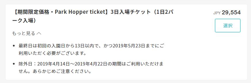 f:id:yukapiroooon:20181214152144p:plain