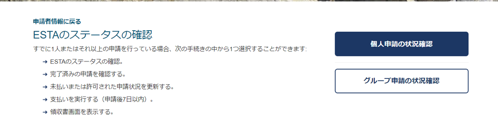 f:id:yukapiroooon:20181217163718p:plain