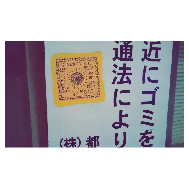 f:id:yukapokochan:20161004190332j:image