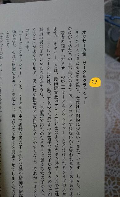 f:id:yukapokochan:20170628234845j:image