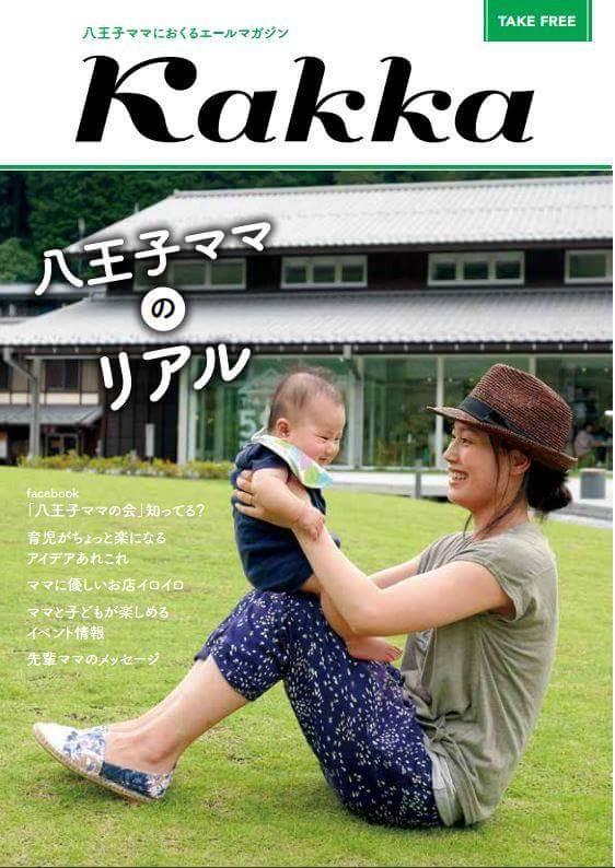 f:id:yukari-mail0819:20170726160819j:plain