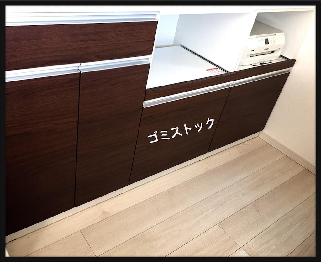 f:id:yukari2038:20170215112636j:image