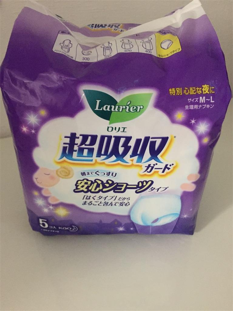 f:id:yukari2038:20170320205035j:image