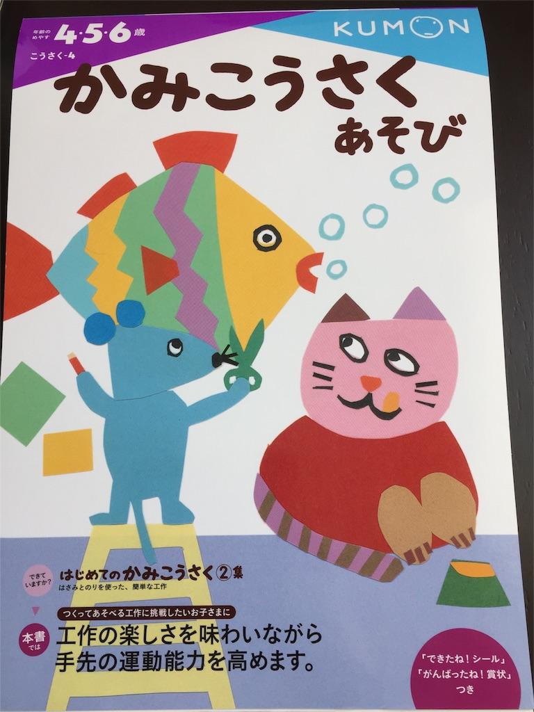 f:id:yukari2038:20170411205413j:image
