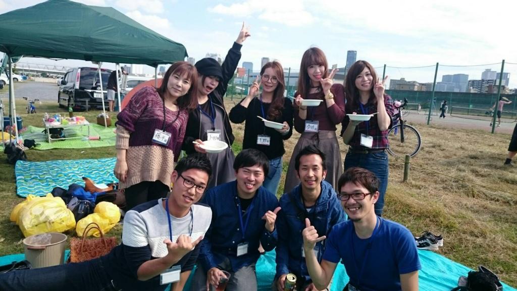 f:id:yukari3277:20161114095545j:plain