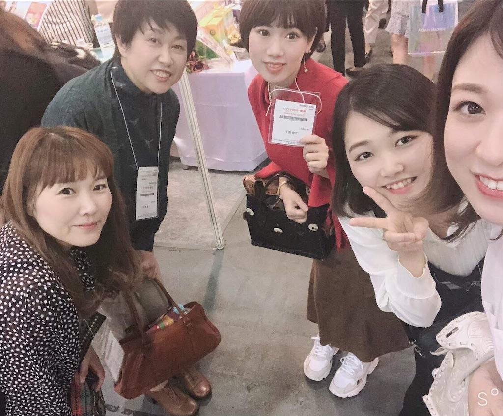 f:id:yukari3277:20200415010536j:image